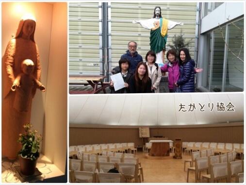 神戸祈りのツアー
